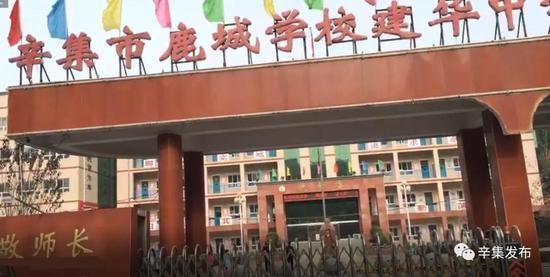 河北1市教育局通报 一体育老师掌掴小学生被开除