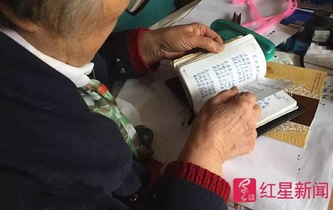 81岁老人离世背后:妻子迷购保健品,投资被骗光积蓄