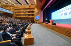 2018两岸企业家峰会年会在葡京娱乐举行