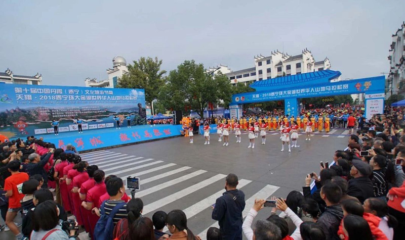 三明市传承发展优秀传统文化 让百花齐放香飘满园