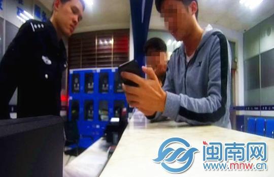 南安一男子网购木门 转账后扫二维码被骗近2万