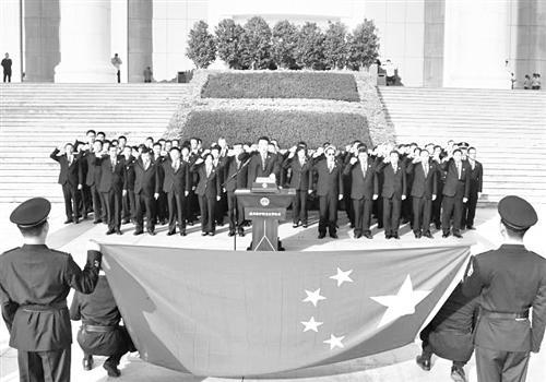 福建省法院五千干警 同步进行宪法宣誓