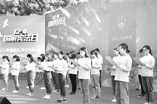 """威彩国际省首个""""宪法宣传周""""启动"""
