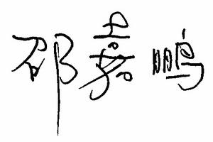 """厦门环岛路前世今生:昔日战备土路 今朝""""黄金海岸"""""""