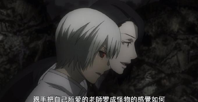 东京RE第9集删减:董香被查抄官夸好心爱,赫子的真面貌是折纸