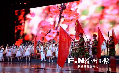 晋安50多所学校师生放歌 共庆改革开放40周年