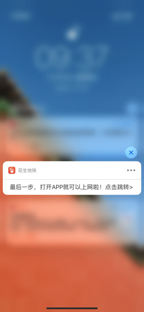 苹果iOS新版推送:网络功能大改进 XR用户必升