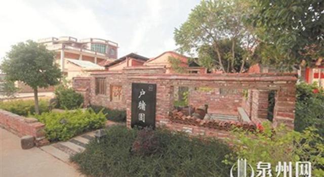 """共创美丽乡村 晋江40个村民""""捐地""""建微景观"""