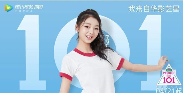 高晓松要参加偶像练习生2《青春有你》?!官宣照片有点帅