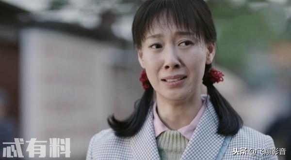 那座城这家人剧情出现转机智燕还活着 智诚道歉杨丹喜极而泣