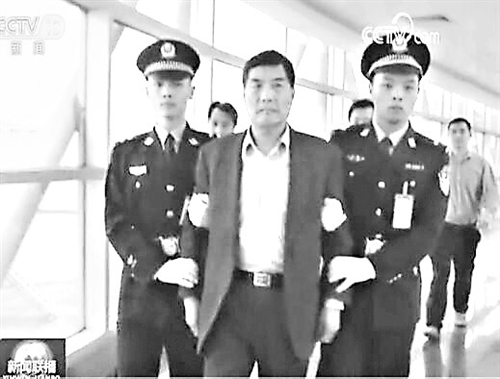厦门市公安局原副局长郑东强 外逃两年多昨回国自首