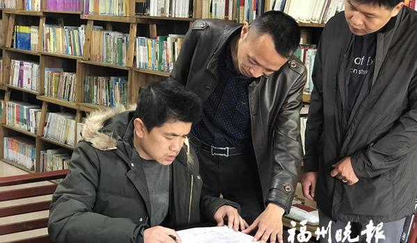 永泰嵩口镇在全市首创新型扶贫模式