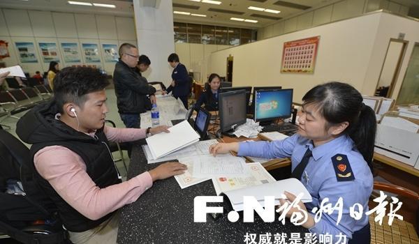 100%满意率这样炼成——访福州市行政服务中心市场监督管理局窗口
