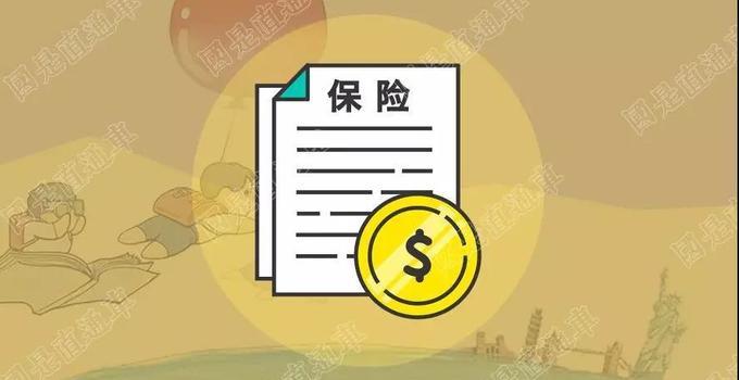 担心中国留学生减少 美国一大学花40万美元买保险