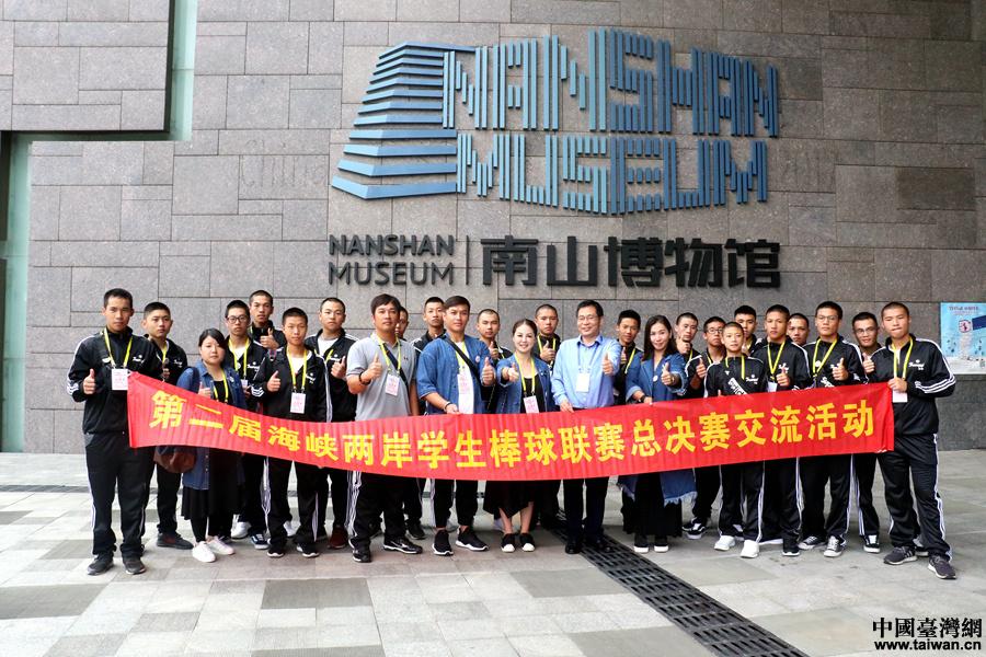 臺灣棒球小子走進南山博物館 領會歷史人文感受深圳變革成就