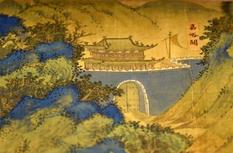 """明朝宫廷画""""丝路山水地图""""首次公开展出"""