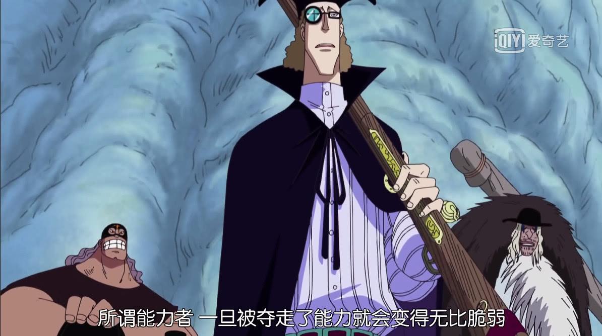 海贼王:这三个自然系能力者失败有共同点 就是脆