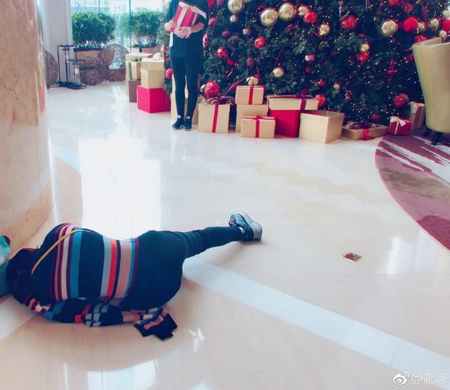 谢娜躺地拍照