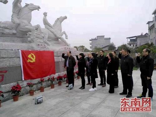 省移民局到南平顺昌县洋口镇展开三级联创运动