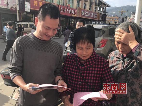 莆田仙游枫亭开展宪法宣传周活动 建设法治枫亭