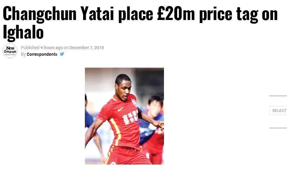 曝亚泰出售伊哈洛标价2千万英镑 倾向加盟中超队