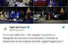 意大利夜店踩踏傷亡人數最新消息,意大利夜店踩踏怎么回事