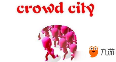 crowd city游戏进不去怎么办 拥挤城市玩不了解决方法