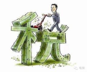 小我私家转让新三板非原始股股票免征个税