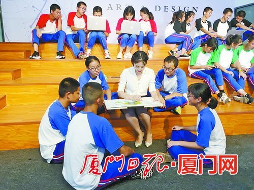 """唯一的一等奖 集美工业学校一团队获职校教师""""国考""""第一"""
