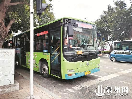 车型小乘客多泉州K1公交遭诟病 近期将改善
