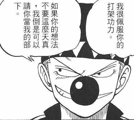 海賊王:擁有主角光環的巴基實力為什么越變越弱?