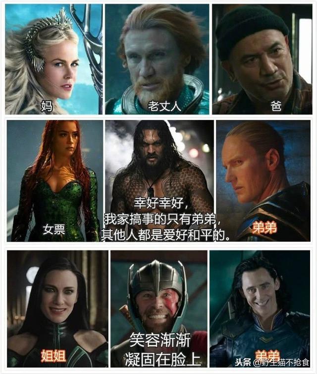 《海王》票房破7亿,海王和雷神的共同悲惨早已注定不可避免了