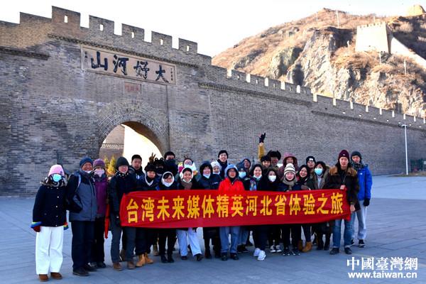 线上葡京娱乐场传媒专业大学生到河北参访交流