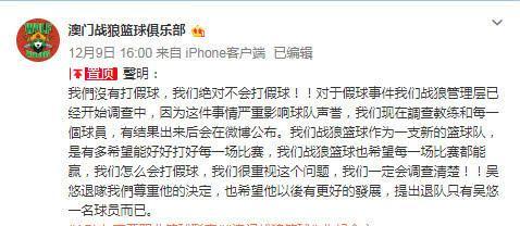 去Tmd篮球梦?街球王吴悠宣告退出职业联赛