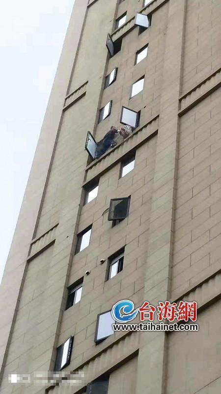 """45米高空救人!集美保安跃出窗外救女子 他们是""""英雄"""""""