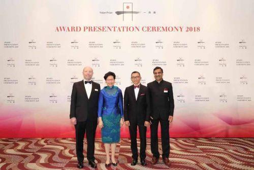 """第二届""""一丹奖""""颁奖典礼及峰会在香港举行 创新统计方法与在线教育受瞩目"""