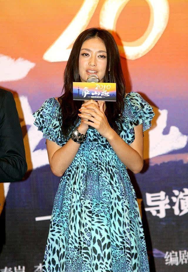 秦岚早年造型曝光,与现在的她判若两人,这差别比整容还夸张!