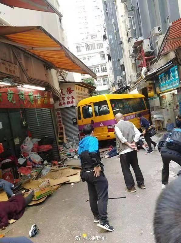 香港北角车祸具体是什么情况?香港北角校车为什么会冲上人行道
