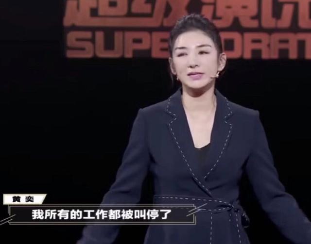 黄毅清自曝曾自杀2次是怎么回事?黄毅清回应黄奕演讲说了什么