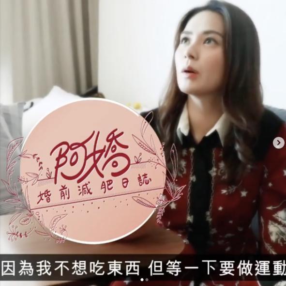钟欣潼婚宴详情曝光:杨受成为婚宴买单 蔡卓妍送10万蛋糕