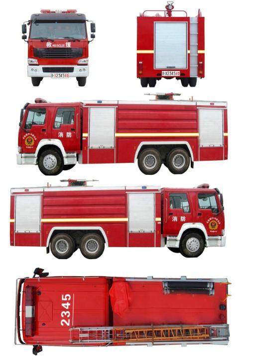 应急救援专用号牌是怎样的?应急救援专用车辆享有哪些优先权利