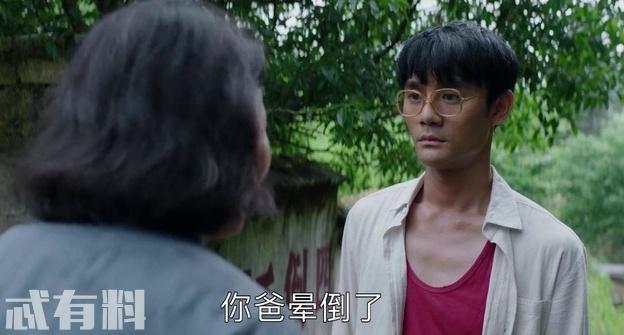 大江大河第3集:运萍与雷东宝缘分太深 街头初见回家又遇见