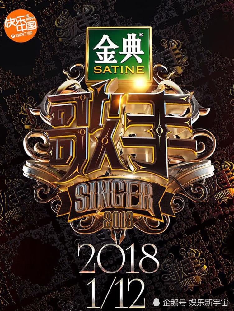 歌手2019什么时候播,七位歌手阵容曝光,薛之谦踢馆