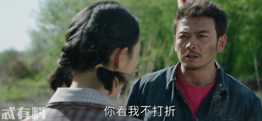 大江大河:童谣未过门先走访婆家 杨烁成明星人物