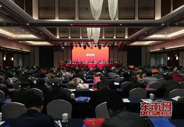 莆田市房地产行业协会第五届会员大会举行