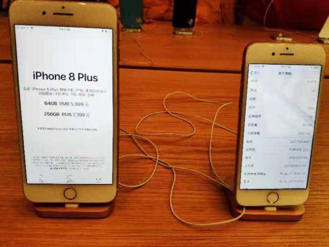 苹果上海旗舰店未收到禁售令怎样回事?苹果手机在中国真的禁售了吗
