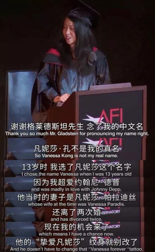 Awehome:中国留学生演讲让百年老校全体起立鼓掌
