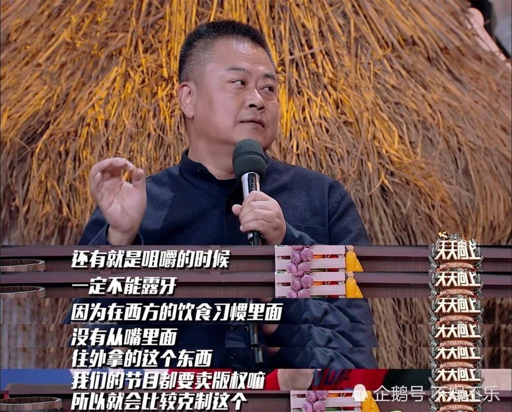 因钱枫吃相差,致天天向上海外销售下降?汪涵这锅甩的有点大