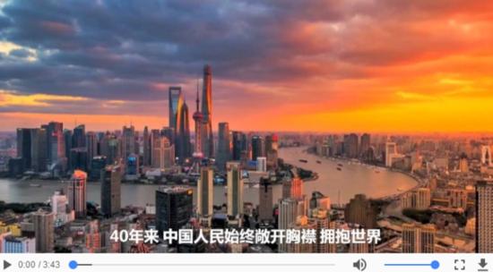 重磅微视频|环球管理 中国方案