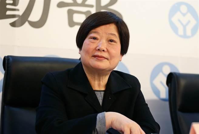 上任不到24小时!蔡英文表姐林美珠闪辞海都资讯网金联董事长